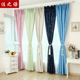 Blackout curtains kids 2