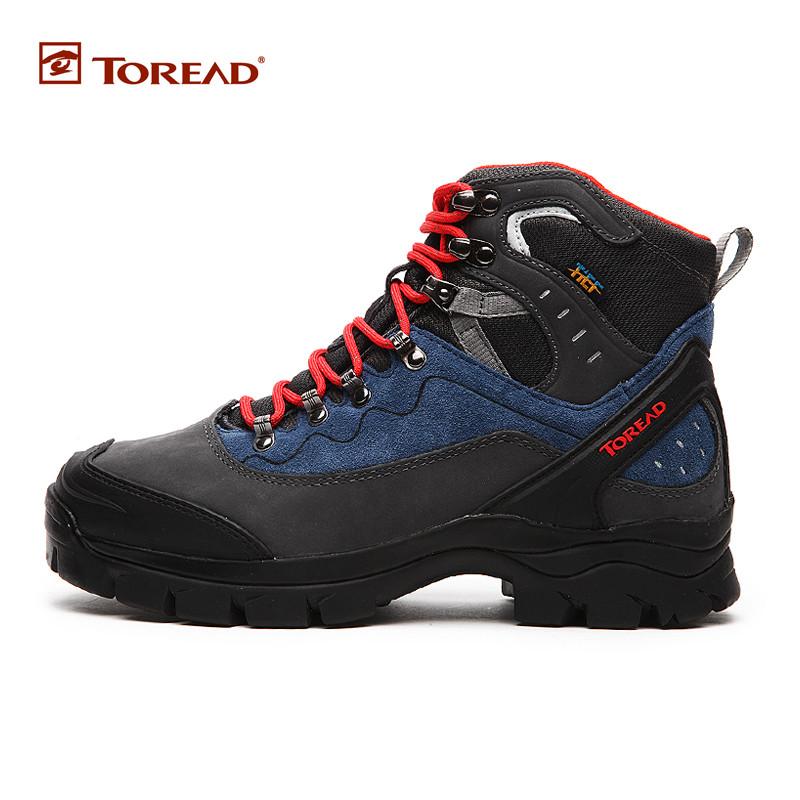 Следопыта 2015 осень/зима новый стиль мужчины ТИИФ Пешие прогулки обувь не нескользкие износостойких HFBD91100
