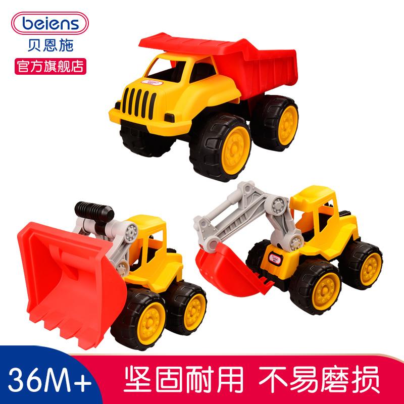 Моллюск грейс применять ребенок прочность бульдозер экскаватор наряд разгружать автомобиль играть песок лопата земля мальчик игрушка инженерная машина модель
