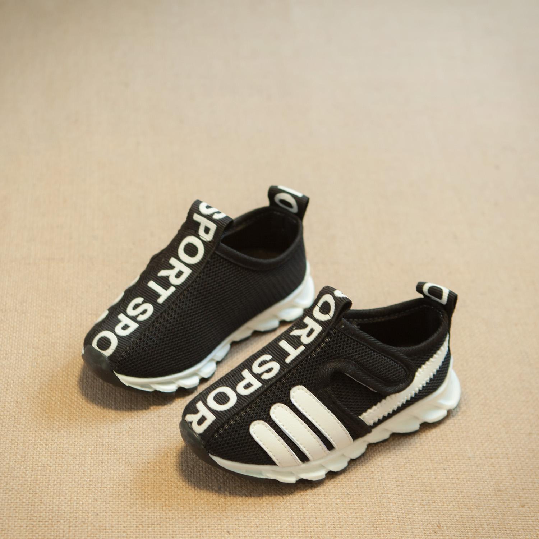 2015 весны новых мальчиков и девочек с детей кроссовки Повседневная обувь черная воздухопроницаемой сеткой поверхности токов кроссовки