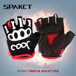 Велосипедные перчатки Spakct cool006