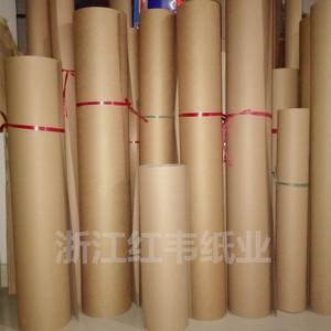 卷筒制版牛皮紙大張打版紙 整卷服裝打樣紙 定制長度包裝紙包郵