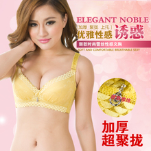7139d4145f Sexy in Europe and the wind Bud silk small breasts thickening gathered  broadband Japanese girl underwear