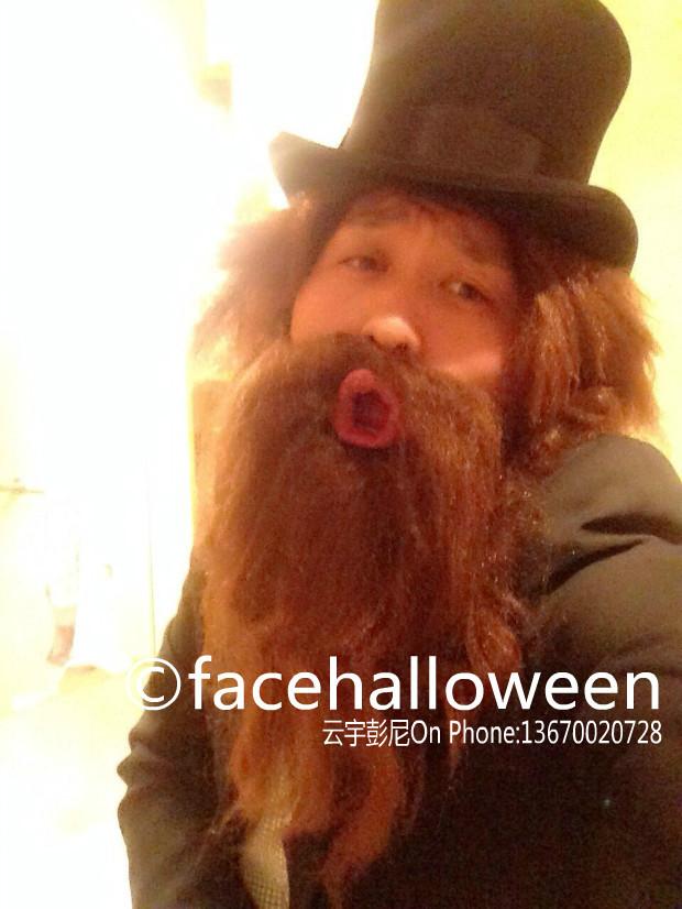 Пэн Cai весело Хэллоуин реквизит афро Карибского пирата парик + Борода Мужская смешные Cos