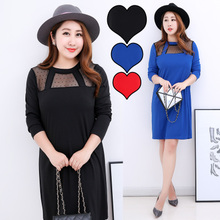 2015 autumn outfit new plus-size women's micro fat mm pure color sexy net yarn splicing show thin evening dress