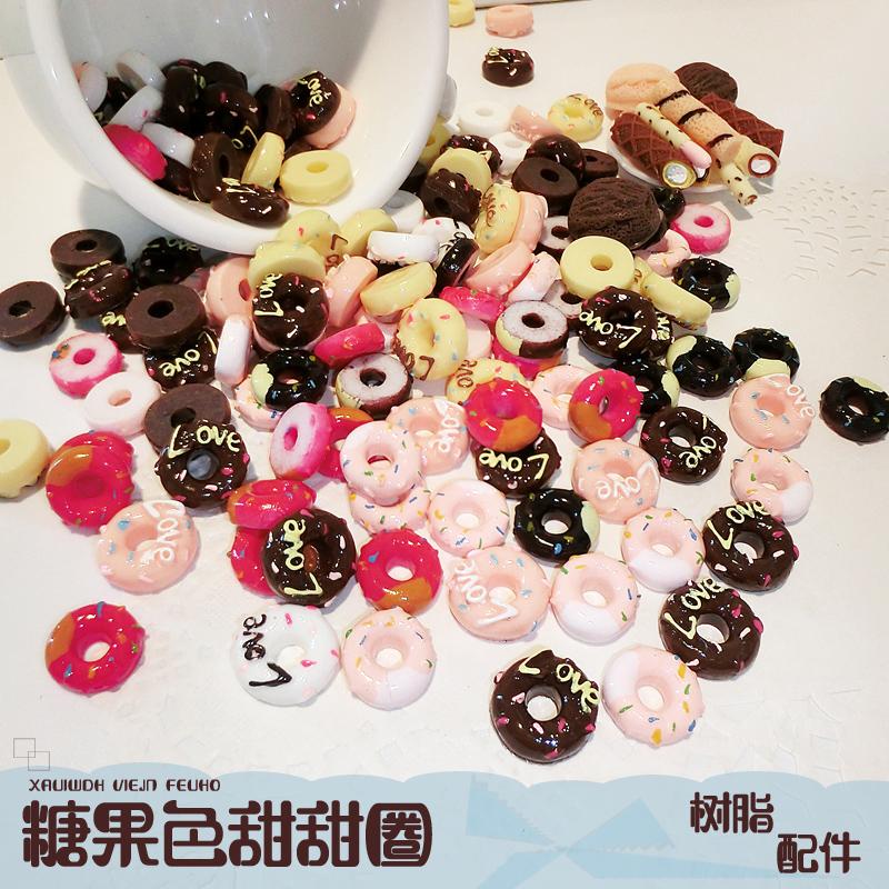 甜甜圈蛋糕仿真果酱奶油胶手机壳手工diy贴钻制作树脂配件材料包