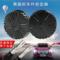 美国拆车件汽车改装大灯安定器一体化 氙气灯 高压包火牛 稳定器