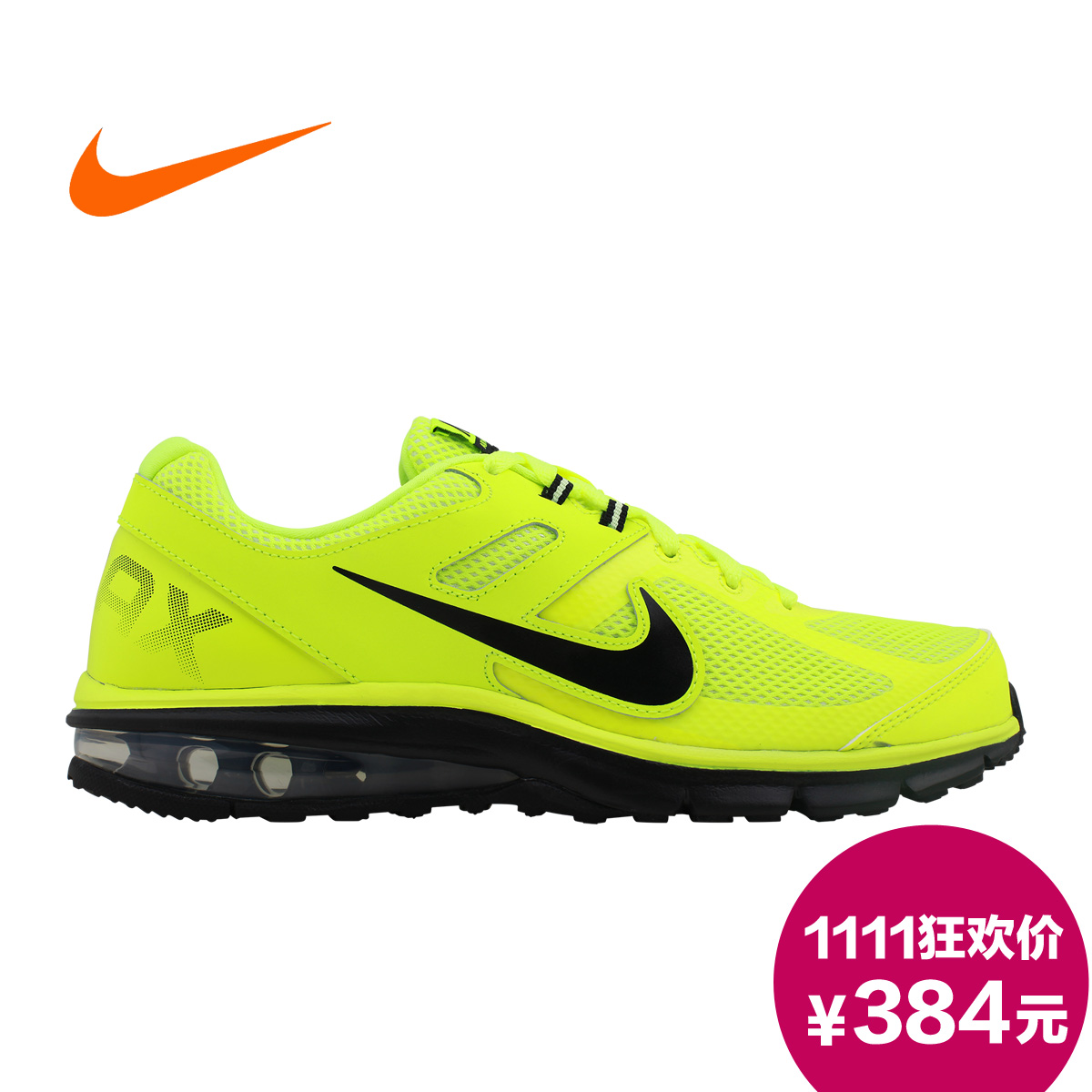 Nike Nike Official NIKE AIR MAX DEFY RN men running shoes