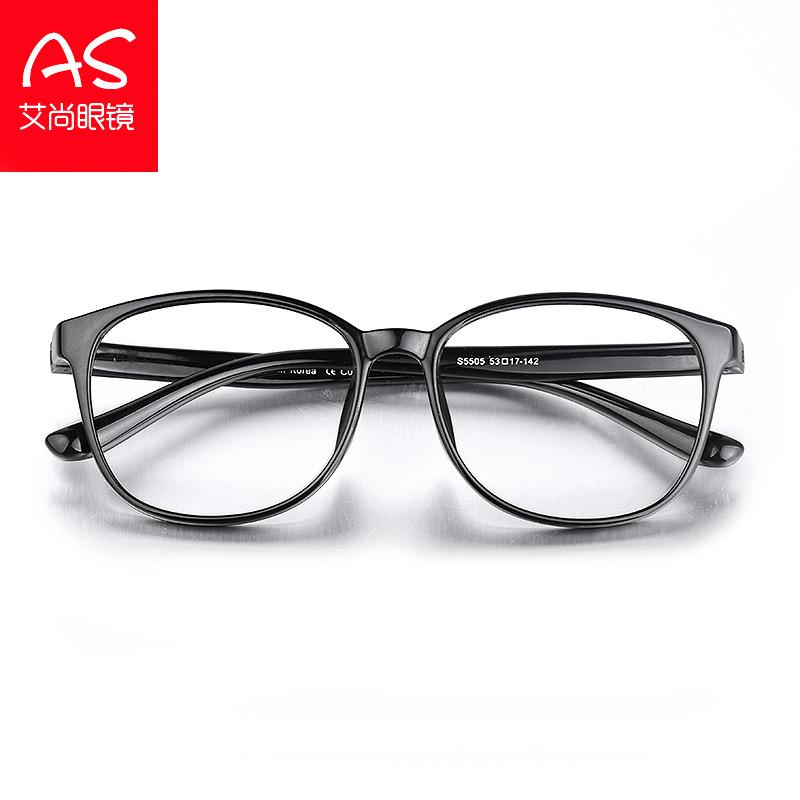 複古大框潮款超輕TR90近視眼鏡框架男款女款圓框配成品平光防輻射