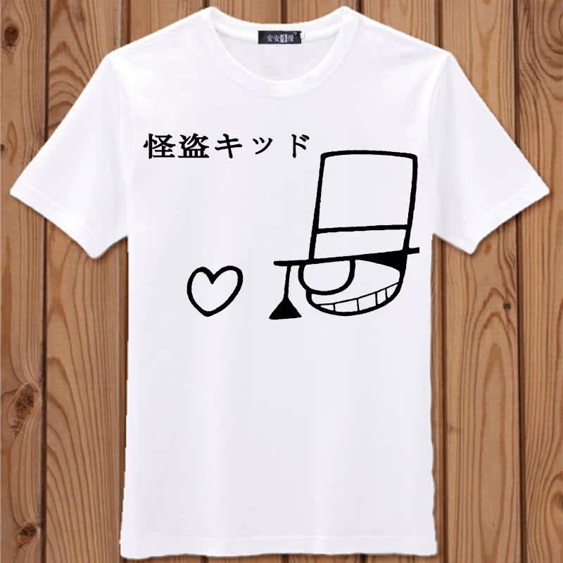 Ann Douman Summer Youth anime Detective Conan outlaw Kidd men and women short sleeve T-shirt for lovers
