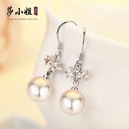 莎小姐 S925纯银天然珍珠镶钻耳环 19.9元包邮