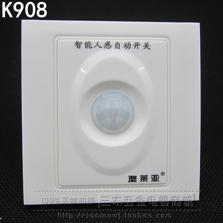 Австралия сорняки азия K908 умный организм индуктивный переключатель / инфракрасный индукция переключатель / автоматическая переключатель / энергосберегающие лампы тип