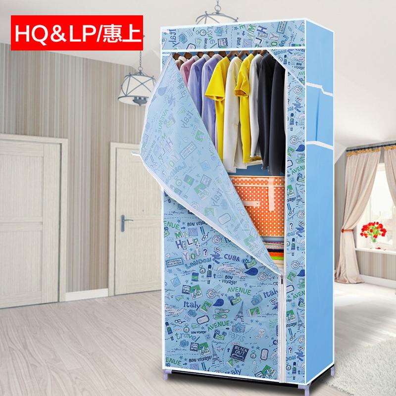 惠上簡易衣櫃布藝 牛津布衣櫃鋼管加固鋼架衣櫥小號折疊收納櫃
