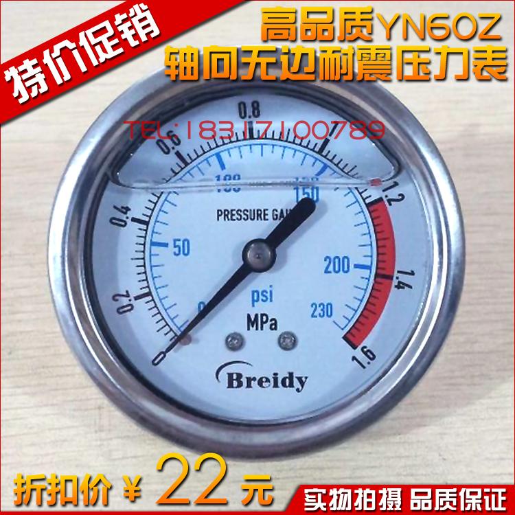Ось для бесконечный сопротивление шок манометр YN60Z гидравлическое давление давление масла стол 0-1.6/4/6/10/16/25/40MPA