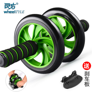 Abdominal wheel Fitness wheel abs round wheel roller moving home fitness equipment abdominal muscle wheel