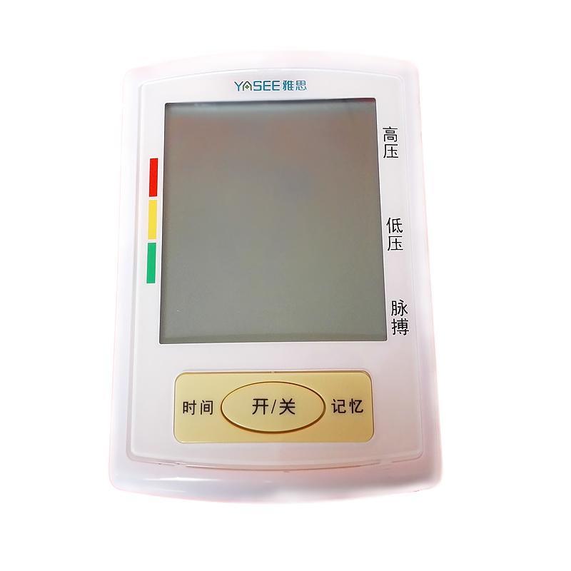 Yasco雅思 电子血压计怎么样,电子血压