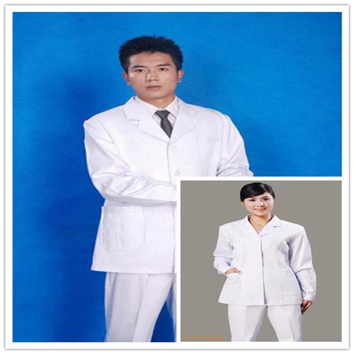 Mens and womens doctor suit, doctors suit, experimental suit, massage, masseurs work suit, foot health club, health uniform, package mail