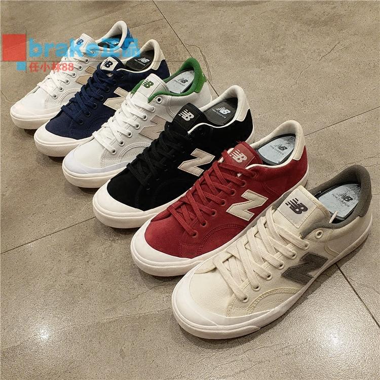 NEW BALANCE/NB男女鞋帆布鞋PROCTNE/PROCTGR/PROCTWG/PROCTWT图片