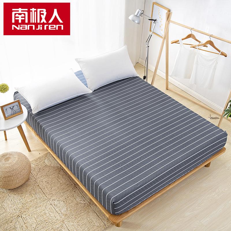 南極人全棉床笠單件純棉加厚床罩床墊保護套1.5 1.8米雙人床1.2米