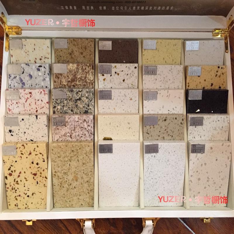 Стандарт сделанный на заказ кухня шкаф кварц столовая гора не надо лес новый nano технологий анти грязный кварц продаётся напрямую с завода