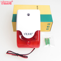 Vexg Sound and light alarm 12V alarm alarm horn sound and light alarm siren sound Alarm