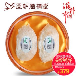 凰朝滋補堂 龍牙白燕盞 馬來西亞進口孕婦營養品官燕窩 正品11克