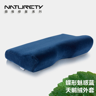 Nailuo Ti butterfly high density memory pillow cervical health care cervical discomfort renovation