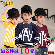 Children's wear autumn clothes Boy's sweater han edition 2015 children in children's sweater sleeve head boy child's new first