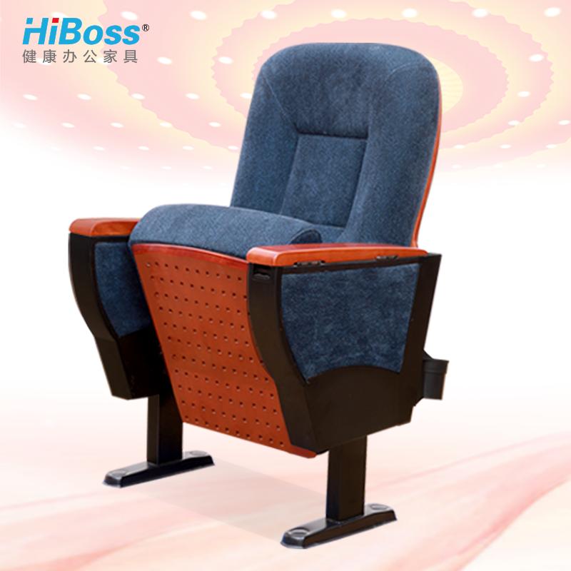 【HiBoss】 церемония зал стул тень больница стул лестница стул отчет зал стул драма больница стул общественное в целом сиденье