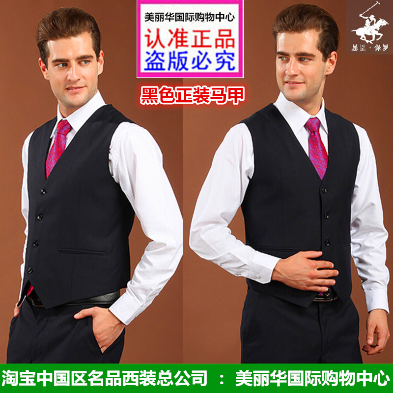 Mens summer thin suit vest middle-aged suit middle-aged and old people fat man waistcoat plus fat size trend