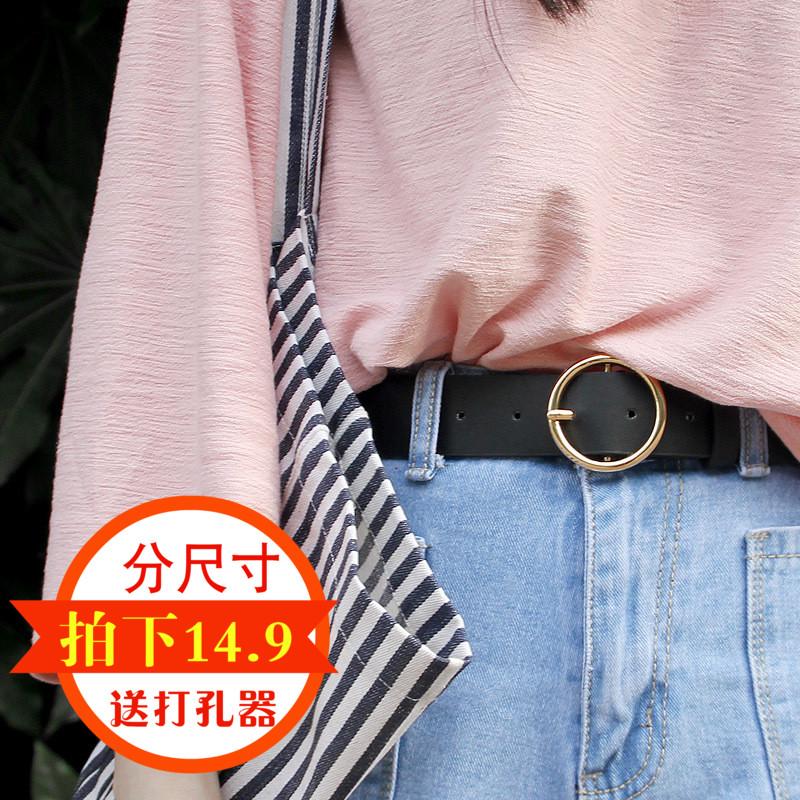 皮带女宽圆环黑色简约百搭韩版休闲学生圆扣针扣女士腰带牛仔裤带
