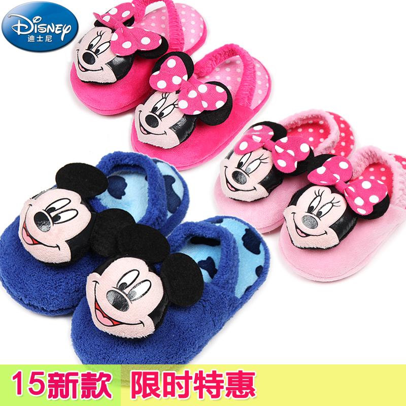 迪士尼兒童棉拖鞋 寶寶嬰幼兒拖鞋家居室內防滑男童女童棉拖鞋