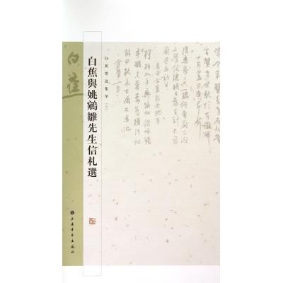Китайская каллиграфия Артикул 45840777855