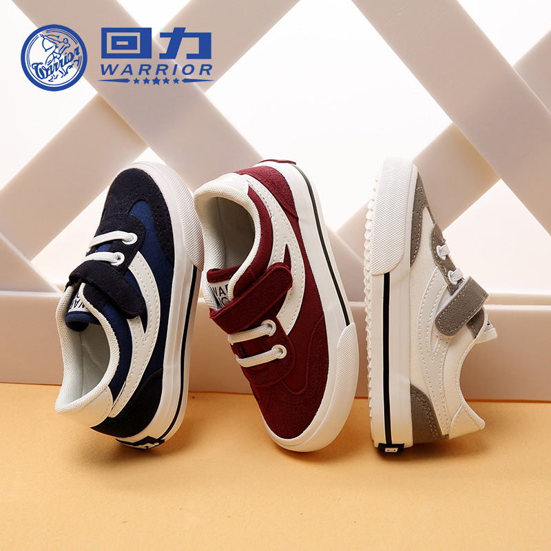 Вернуть силу обувь ребенок низкий холст обувь 2017 весна новый приток мужчин ребенок обувь casual сын корейский девочки обувь
