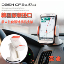South Korean imports of vehicle-mounted mobile phones support car navigation general suction cups and vacuum dual fixed bracket
