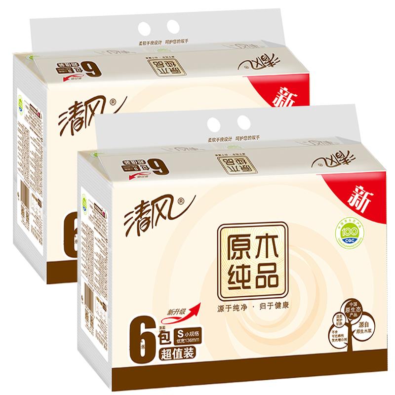 ~天貓超市~清風原木純品2層150抽^~12包抽取式麵紙巾組套裝