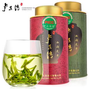 卢正浩特级明前开山头采西湖龙井茶叶100克1罐绿茶龙井新茶
