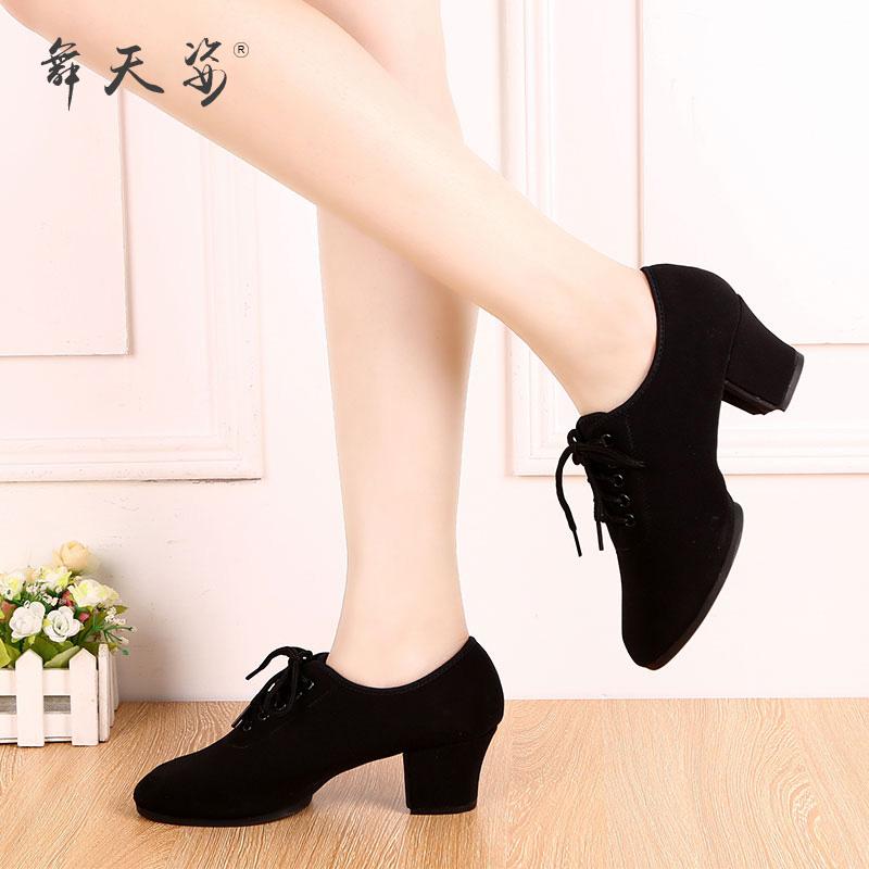 Латинский обувь женщина для взрослых в среде oxford учитель обувной современный танец кадриль обувной мягкое дно платить дружба танец обувной женщина