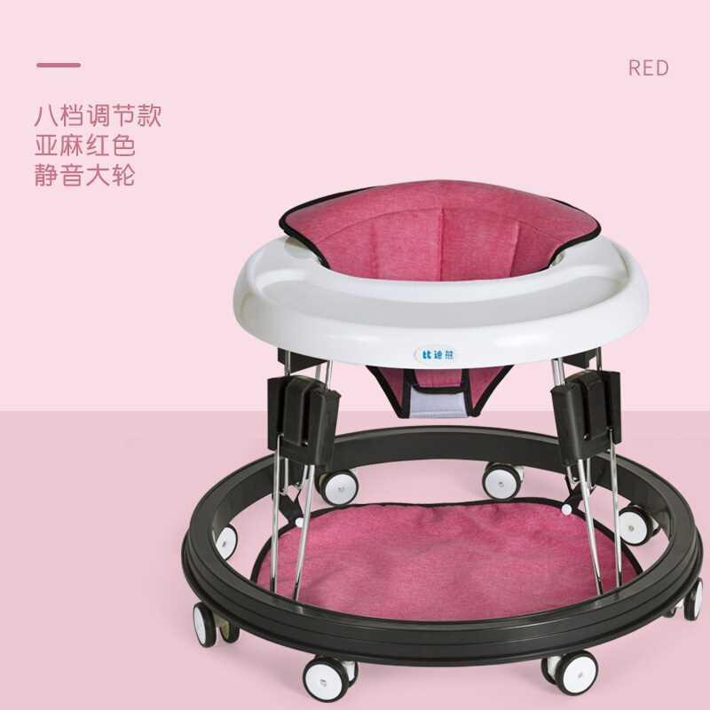 婴儿童学步车多功能防侧翻67-18个月手推可坐宝宝滑行车 八档调节