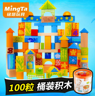 Ming tower 100 ocean scene color blocks wooden barrels chunk of early childhood wooden educational toys