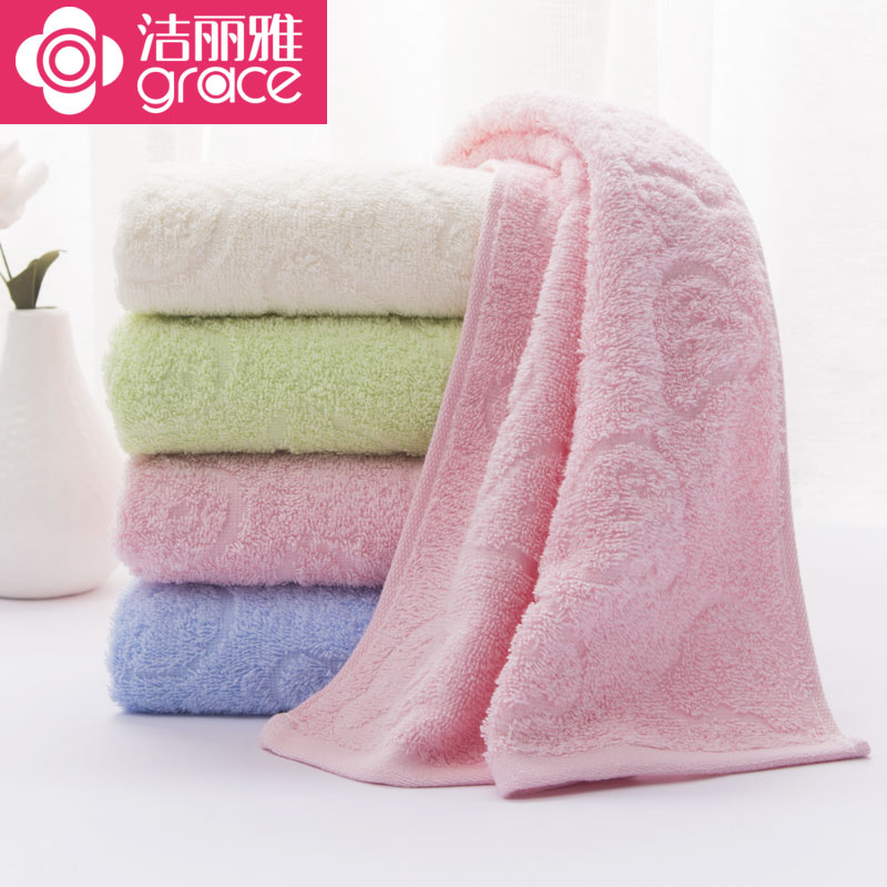 潔麗雅純棉毛巾 素色卡通洗臉巾柔軟吸水全棉情侶洗臉毛巾 四條裝