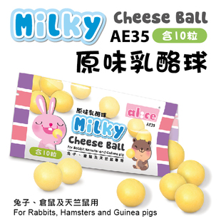 AE35 Alice plain cheese balls 10 Bunny chinchillas guinea pig hamster snack