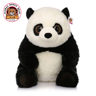 Bo Wen movable head panda bear doll plush toy panda bear hug doll birthday gift woman