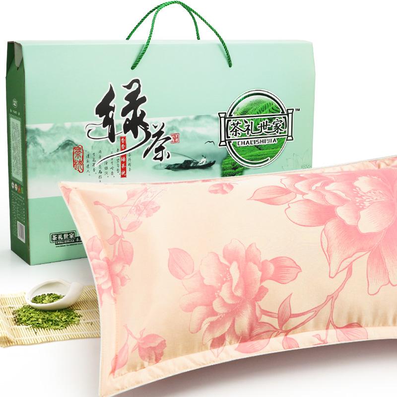 春季新茶安眠健康枕