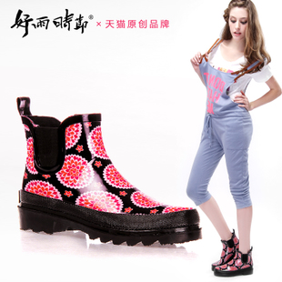 Good rain season fashion women Duantong rubber rain boots lady boots garden shoes to help low water shoe covers shoes Korea