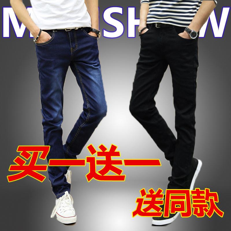 修身型青少年潮流牛仔褲
