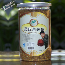 Shanxi datong specialty Tian hong YuanLing germs all bitter buckwheat buckwheat tea fragrance hill 3 tall 2 drum bag mail