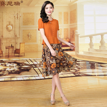 The a-line skirt new summer wear short-sleeved 2015 fake neary couture lotus leaf gets two printed chiffon dress