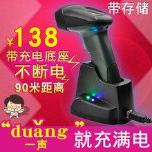 Сканеры и принтеры штрих-кодов > Машины для сканирования штрих-кодов.