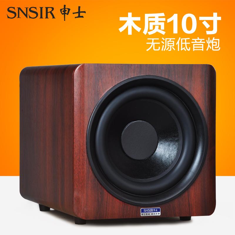 SNSIR/ год обезьяны ученый D3 деревянный 10 дюймовый супер вес существует источник нет источник сабвуфер динамик семья тень больница домой звук